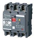 パナソニック BKW36094SK 漏電ブレーカBKW-60S型 3P3E 60A 100/200/500mA(過電流保護兼用)(AC415V仕様)