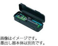 パナソニック BTLX111 レーザーマーカー墨出し名人 ケータイプラスチックケース