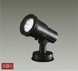 大光電機 LZW-60712YB LEDアウトドアハイパワースポットライト 非調光 電球色 3000K 広角形 黒塗装