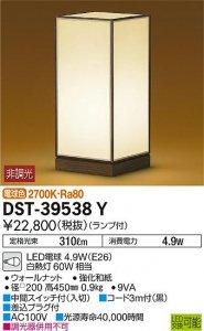 大光電機 DST-39538Y LED和風照明 非調光 白熱灯60Wタイプ 電球色 2700K 中間スイッチ付