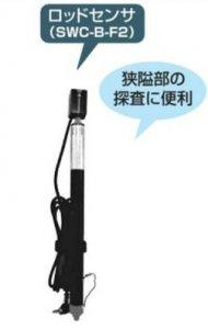 戸上電機 SWC-B-F2 ロードセンサ(SWC-Bオプション)