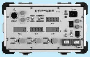 戸上電機 DGT-M2 位相特性試験器