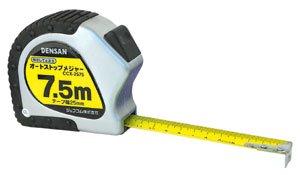 ジェフコム デンサン CCX-2575 オートストップメジャー 長さ:7.5m