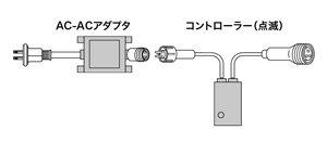 ジェフコム PLD-C60-01P LEDピカライン(ローボルト24V) コントローラーとAC-ACアダプターのセット