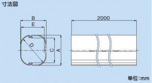 因幡電工 SD-140-G エアコン用配管化粧カバー 直線ダクト サイズ:140×80×2000mm 色:グレー