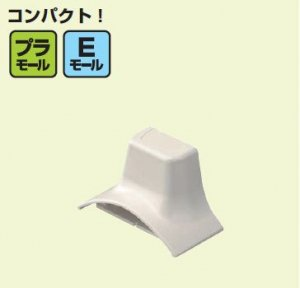未来工業 OPML-4SG モールジョイントS(ワゴンモール-プラモール) OP4型-1,2,3号 グレー