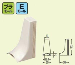 未来工業 OPML5-LB モールジョイント(ワゴンモール-プラモール) OP5型-1,2,3号 ライトブラウン