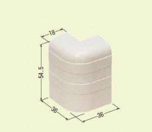 未来工業 PHMD-55M 巾木モール付属品 出ズミ ミルキー