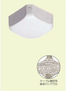 未来工業 TMLB-1W 天井モール付属品 分岐ボックス カベ白