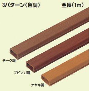 未来工業 WML-3T2 プラモール(ウッドタイプ・テープ付) 3号 ブビンガ調 10本入