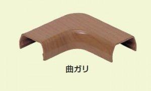 未来工業 WMLM-23 プラモール(ウッドタイプ)付属品 曲ガリ 2号 ケヤキ調 10個入