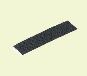未来工業 20CT ワゴンモール用カーペットテープ 巾20mm 30個入