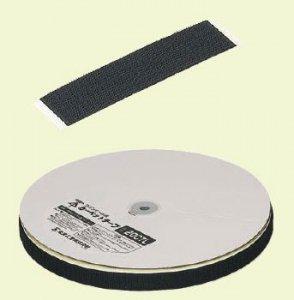 未来工業 25CTL ワゴンモール用カーペットテープ 長尺タイプ 巾25mm