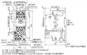 三菱電機 MSO-T10-0.75K 200V 非可逆式開放型電磁開閉器 0.75kw 200V