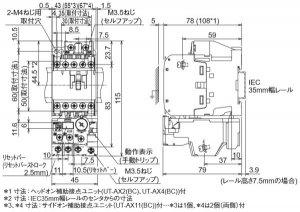 三菱電機 MSO-T12-2.2K 200V 非可逆式開放型電磁開閉器 2.2kw 200V