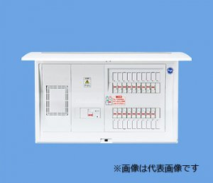 パナソニック BQR3716 住宅分電盤 コスモパネル 標準タイプ リミッタースペース付 16+0 75A