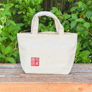 千糸繍院オリジナル インド綿帆布ナチュラルトートバッグ mini