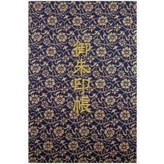 千糸繍院 御朱印帳 西陣織 金襴装丁/刺繍文字 蛇腹式48ページ 紺金