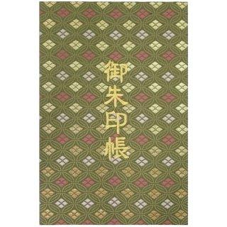 千糸繍院 御朱印帳 西陣織 金襴装丁/刺繍文字 蛇腹式48ページ 青丹菱