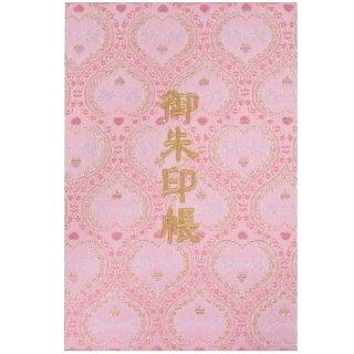 千糸繍院 御朱印帳 西陣織 金襴装丁/刺繍文字 蛇腹式48ページ 桃天使