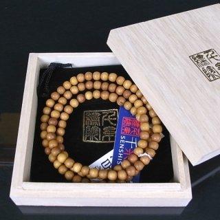 千糸繍院 真正印度(インド)白檀(ビャクダン/サンダルウッド) 108珠 三輪ブレスレット・ネックレス/腕輪念珠・数珠 6mm
