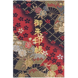 千糸繍院 御朱印帳 西陣織 金襴装丁/刺繍文字 蛇腹式48ページ 紅扇桜