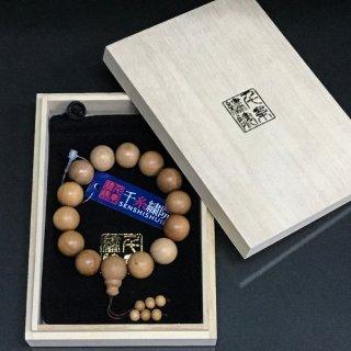 千糸繍院 真正印度(インド)白檀(ビャクダン/サンダルウッド)特級品ブレスレット/腕輪念珠・数珠 15mm丸珠Mサイズ
