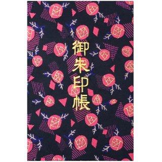 千糸繍院 御朱印帳 西陣織 金襴装丁/刺繍文字 蛇腹式48ページ 黒薔薇乱舞