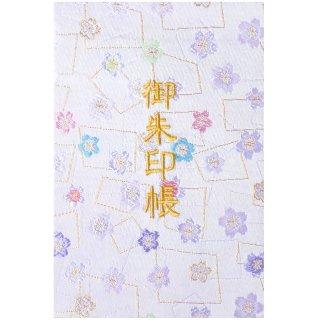 千糸繍院 御朱印帳 西陣織 金襴装丁/刺繍文字 蛇腹式48ページ 乳白淡桜