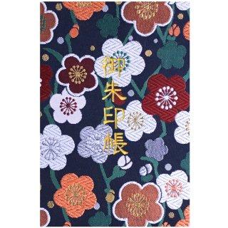 千糸繍院 御朱印帳 西陣織 金襴装丁/刺繍文字 蛇腹式48ページ 藍梅爛漫