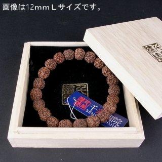 千糸繍院 菩提樹(ボダイジュ) 12mm珠 ブレスレット/腕輪念珠・数珠 5サイズ
