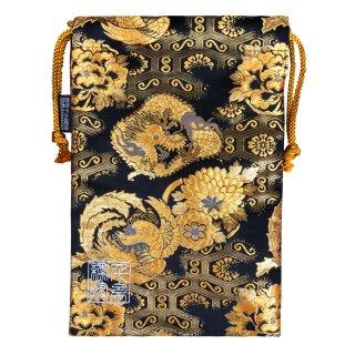 【真鍮ベル付き】千糸繍院 西陣織 金襴 巾着袋(裏地付き) 鳳凰龍/黒 Lサイズ