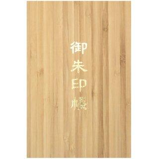 【名入れ可】千糸繍院 木製/竹の御朱印帳 金箔押し文字 蛇腹式48ページ 大判  ライトブラウン