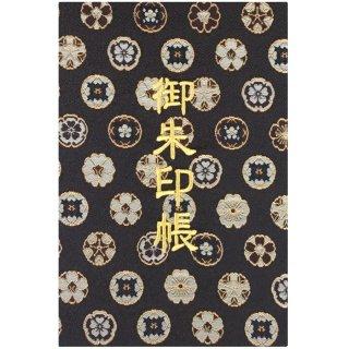 千糸繍院 御朱印帳 西陣織 金襴装丁/刺繍文字 蛇腹式48ページ 唐花文様