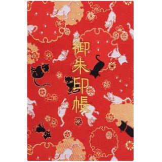 千糸繍院 御朱印帳 西陣織 金襴装丁/刺繍文字 蛇腹式48ページ 紅雪輪猫