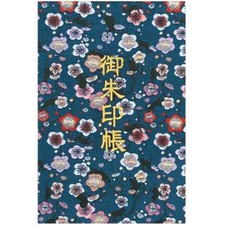 千糸繍院 御朱印帳 西陣織 金襴装丁/刺繍文字 蛇腹式48ページ 藍梅猫舞