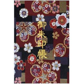 千糸繍院 御朱印帳 西陣織 金襴装丁/刺繍文字 蛇腹式48ページ 黒紅桜畳