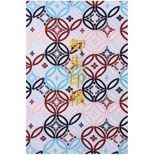 千糸繍院 御朱印帳 西陣織 金襴緞子装丁/刺繍文字 蛇腹式48ページ 大判 月白彩七宝