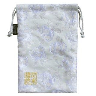 【真鍮ベル付き】千糸繍院 西陣織 金襴 巾着袋(裏地付き) 薔薇浪漫/白 Lサイズ