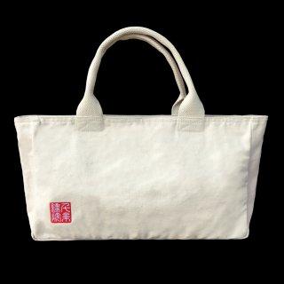 千糸繍院オリジナル インド綿帆布ナチュラルトートバッグ ホリゾンタル
