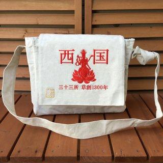 千糸繍院 西国三十三所 草創1300年記念 巡礼バッグ メッセンジャー(朱刺繍タイプ)