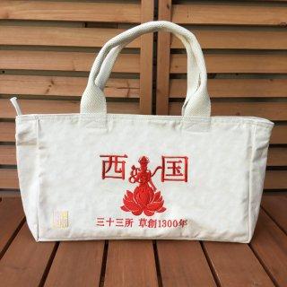 千糸繍院 西国三十三所 草創1300年記念 巡礼バッグ ホリゾンタル(朱刺繍タイプ)