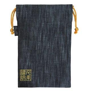 【真鍮ベル付き】千糸繍院 巾着袋(裏地付き) デニム2 Lサイズ
