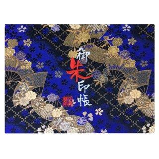 千糸繍院 見開き御朱印帳 西陣織 金襴装丁/刺繍文字 蛇腹式48ページ 青藍扇桜