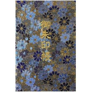 千糸繍院 御朱印帳 西陣織 金襴装丁/刺繍文字 蛇腹式48ページ 海花一面