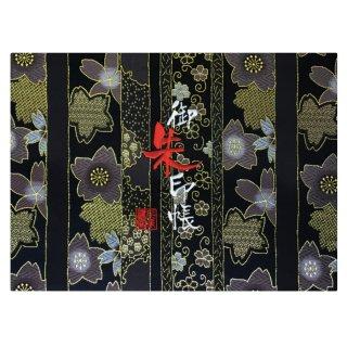 千糸繍院 見開き御朱印帳 西陣織 金襴装丁/刺繍文字 蛇腹式48ページ 黒金縞櫻桜