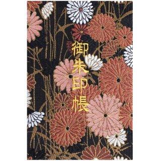 千糸繍院 御朱印帳 西陣織 金襴装丁/刺繍文字 蛇腹式48ページ 黒紅笹菊