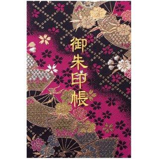千糸繍院 御朱印帳 西陣織 金襴装丁/刺繍文字 蛇腹式48ページ 恋扇桜