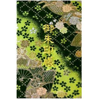 千糸繍院 御朱印帳 西陣織 金襴装丁/刺繍文字 蛇腹式48ページ 鶯扇桜