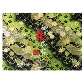 千糸繍院 見開き御朱印帳 西陣織 金襴装丁/刺繍文字 蛇腹式48ページ 鶯扇桜
